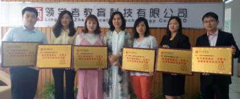 常德、大连、温州、青岛、潍坊、亳州合作校